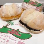 モロカイ島で大人気の名物パンが期間限定で登場!<br>ハワイフェア2020「カネミツベーカリー」