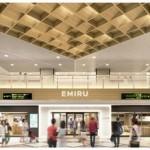 阪急高槻市駅 高架下商業施設 <br>「ミング・阪急高槻」大規模リニューアル<br>11月20日、「エミル高槻」として生まれ変わります