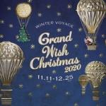 Grand Wish Christmas 2020