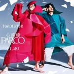 心斎橋PARCO は、<br>いよいよ11月20日(金)にOPENいたします!