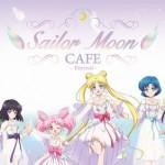 劇場版「美少女戦士セーラームーンEternal」公開記念<br>「セーラームーンカフェ-Eternal-」開催!!