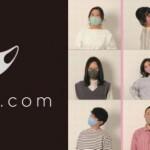 【アパレル専門店のコックス】兵庫県初出店!<br>ファッションマスク専門店「Mask.com」が、<br>2021年2月6日(土)、「阪急西宮ガーデンズ」に期間限定オープン!