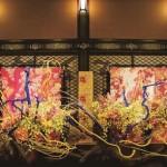 「華道家 假屋崎省吾の世界展 2021<br> in あべのハルカス 近鉄アート館」<br>3月3日(水)~14日(日)開催します