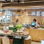 日本最大級!台湾発のライフスタイルショップ<br>「神農生活」「食習」「Oolong Market 茶市場」が<br>4月9日(金)日本初上陸!