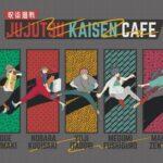 「アニメーション 呪術廻戦展」の開催を記念して<br>「呪術廻戦カフェ」期間限定オープン!!